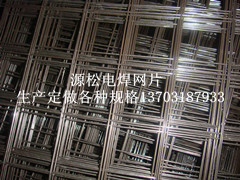 <b>地暖</b>电焊<b>网片</b>